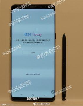 Una foto mostra un possibile Galaxy Note 8, molto simile al Galaxy S8