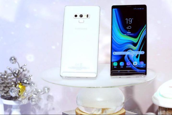 Galaxy Note 9 Bianco