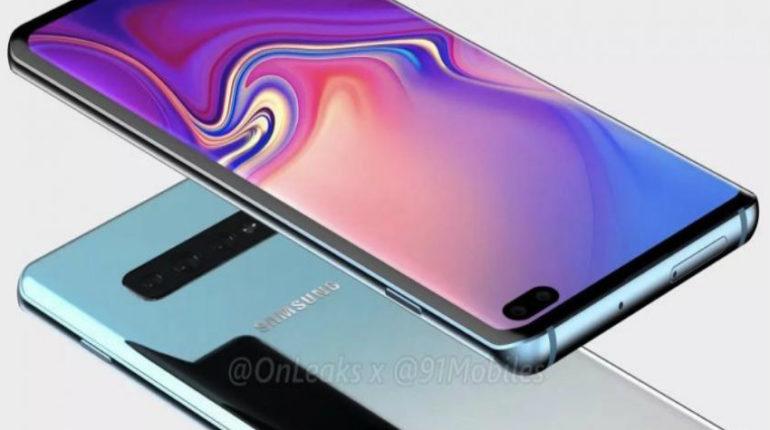 Samsung Galaxy S10: altri dettagli compaiono online