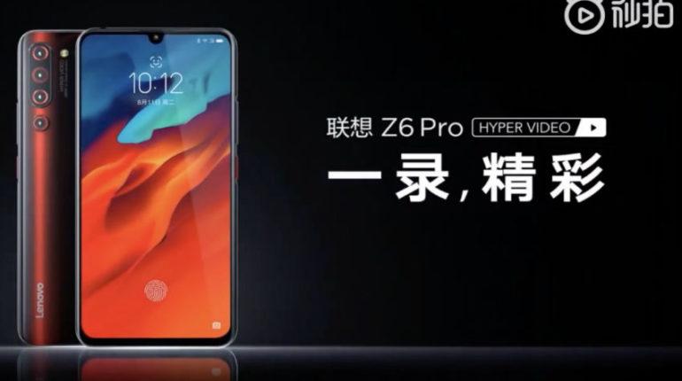 Lenovo Z6 Pro compare in un leak con quattro fotocamere posteriori