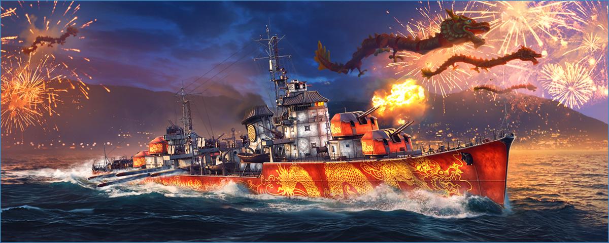 World of Warships lancia l'evento Capodanno lunare 2021